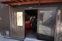 なかぶ庵から、ヤマロク醤油へ - にゃお吉の高知競馬☆応援写真日記+α(高知の美味しいお店)