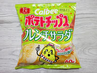 【カルビー】ポテトチップス フレンチサラダ - 池袋うまうま日記。