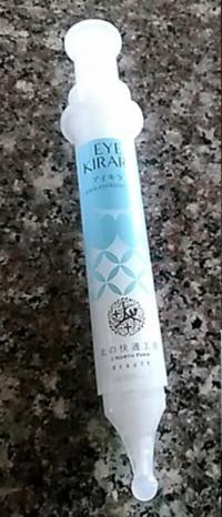 濃厚な目元美容クリーム「EYE KIRARAアイキララ」で、目のクマ対策 - 初ブログですよー。
