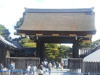京都御所 - 時の流れに身を任せ…