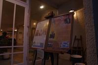 11月24日のアランフェス・カフェ・コンサートの模様1 - ピアノ日誌「音の葉、言の葉。」(おとのは、ことのは。)