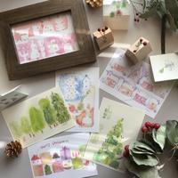 今年のクリスマスカード - CROSSE 便り