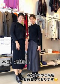 本日、最終日です!!!東京青山骨董通りにあるニット専門店「Vandori」POP UP♪ - UNIQUE SECOND BLOG