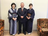 楽しいお知らせ2件 - 奈良 京都 松江。 国際文化観光都市  松江市議会議員 貴谷麻以  きたにまい