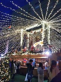 天神のクリスマスイルミネーション - 福岡おでかけと食日記