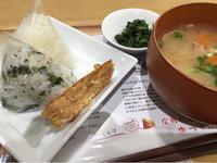 おむすびと豚汁@膳七 - 香港と黒猫とイズタマアル2