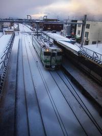 12月8日今日の写真 - ainosatoブログ02