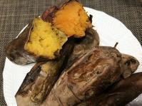 夜中に来客あり焼き芋がドッサリ~ - 島暮らしのケセラセラ