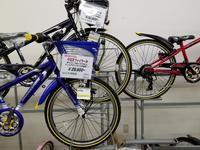 男の子の定番安くなってます - 滝川自転車店