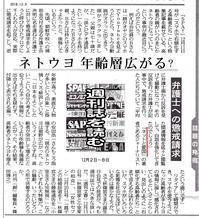 「何故 アメリカは日本民族を消滅させようと企んでいるのか」を考察する - あんつぁんの風の吹くまま