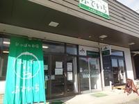 12月9日 - リラ喫茶店