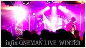ありがとう! infix One-man Live winter…動き出した時間 ① - infix 公式ブログ『長友仍世のThank you-Audience!』