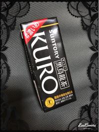 RSP66  サントリー食品インターナショナル  黒烏龍茶 - 主婦のじぇっ!じぇっ!じぇっ!生活