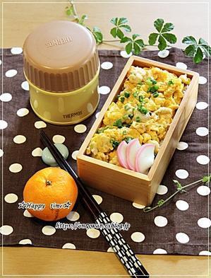 親子丼風弁当と今週の作りおき♪ - ☆Happy time☆