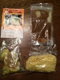 船橋ソースつけ麺 - こんざーぎのブログ(Excite支店)