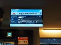 2018.10.19 HND→CTS - ジムニーとピカソ(カプチーノ、A4とスカルペル)で旅に出よう