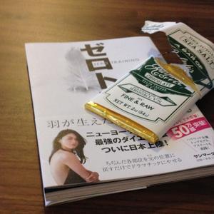 東京土産^_^ラルフローレンチョコ🍫 - bondgirlの映画と日々の出来事^_^