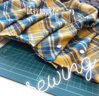 今日の制作スカート試行錯誤(^^) - Kacco(旧ハンドメイド雑貨 シュエット コピーヌ)