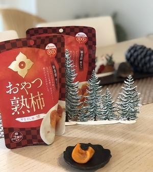 韓国の絶品干し柿を日本で見つけましたよ~! - 今日も食べようキムチっ子クラブ(料理研究家 結城奈佳の韓国料理教室)