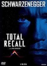 『トータル・リコール』(映画) - 竹林軒出張所