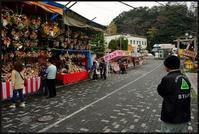大鷲神社-2 - Camellia-shige Gallery 2