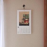 12月になりました - お片付け教室☆totoのえる - 茨城・つくば 整理収納アドバイザー