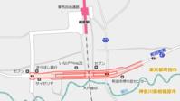 相原駅南側町田街道「大戸踏切」の立体化進捗2018.11 - 俺の居場所2