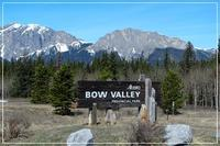 Bow Valley Provincial Park - カナディアンロッキーで暮らす
