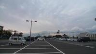 六甲山散策車中泊6日目 - 空の旅人