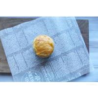 りんごとチェダーチーズのマフィン - cuisine18 晴れのち晴れ