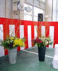 長沼町の営業所の竣工式に活け込み2種。2018/12/06。 - 札幌 花屋 meLL flowers