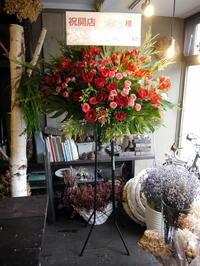 お店のオープンにスタンド花。南6西4のビル6階にお届け。2018/12/06。 - 札幌 花屋 meLL flowers
