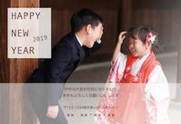 年賀状デザインの締め切りは12/16です〜! - from自由が丘 ベビー・キッズ・マタニティ・家族の出張撮影、say photography