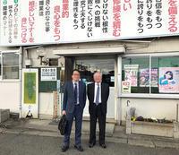 トッポをたずねて稲荷タクシー@仙台に行く&善治郎@牛タン通りでランチの巻 - Isao Watanabeの'Spice of Life'.