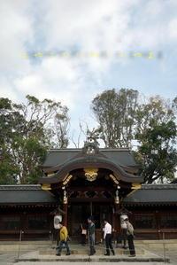 そうだ、京都へ…二日目 - 疾風谷の皿山…陶芸とオートバイと古伊万里と
