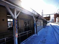 12月9日今日の写真 - ainosatoブログ02
