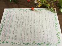三段論法で書く*サンタさんへの手紙作文 - 国語で未来を拓こう