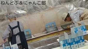 日本理化学工業株式会社の工場見学に行ってきました④ -