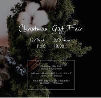 Christmas gift fair - Bd-home style
