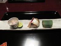 夕食その2。翠の間、俵屋旅館にお邪魔。 - rodolfoの決戦=血栓な日々