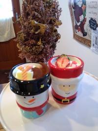 クリスマスカップのケーキ - 菓子工房カトルカールの小さな日記