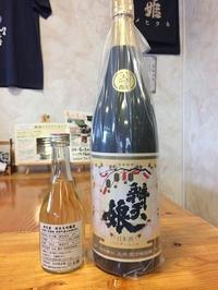 お燗に最高の純米大吟醸酒が入荷! - 旨い地酒のある酒屋 酒庫なりよしの地酒魂!