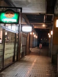 【ペイペイの発音】 - たっちゃん!ふり~すたいる?ふっとぼ~る。  フットサル 個人参加フットサル 石川県