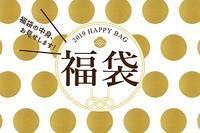 CROSS PLUS ONLINE 年末年始休業日のお知らせ - クロスプラスブログ