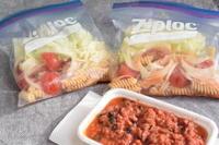 下味冷凍パスタ*余り野菜のミートパスタ - 小皿ひとさら