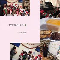 2018.12.9 クリスマスパーティー - takatakaの日記