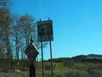 2018.10.19 厚真町の地震被害① - ジムニーとピカソ(カプチーノ、A4とスカルペル)で旅に出よう