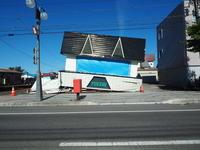 2018.10.19 むかわ町の地震被害① - ジムニーとピカソ(カプチーノ、A4とスカルペル)で旅に出よう