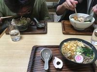 吉田のうどん - 一景一話