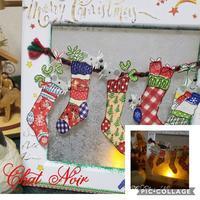 デコパージュクリスマスレッスン - 猫が見学に…。東京大田区駅前のデコパージュ、ソスペーゾトラスパレンテ(3D)中心のクラフト教室Le Chat Noir(ル シャノワール)